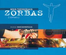 Makis Mavropoulos: Zorbas Dance (An Air Of Spain)