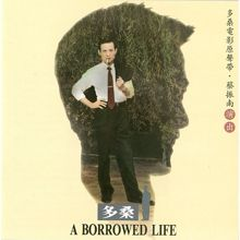 Various Artists: A Borrowed Life (Original Soundtrack)