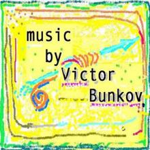 Victor Bunkov: From a New Page