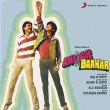 R.D. Burman: Andar Baahar (Original Motion Picture Soundtrack)
