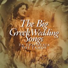 Various Artists: The Big Greek Wedding Songs