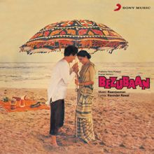 Raamlaxman: Bezubaan (Original Motion Picture Soundtrack)