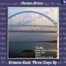 Various Artists: Crimean Rock: Three Steps Up